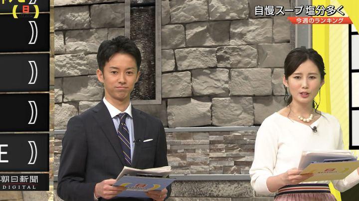 2018年04月15日森川夕貴の画像11枚目
