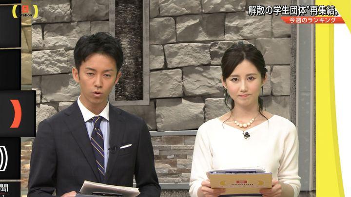 2018年04月15日森川夕貴の画像16枚目