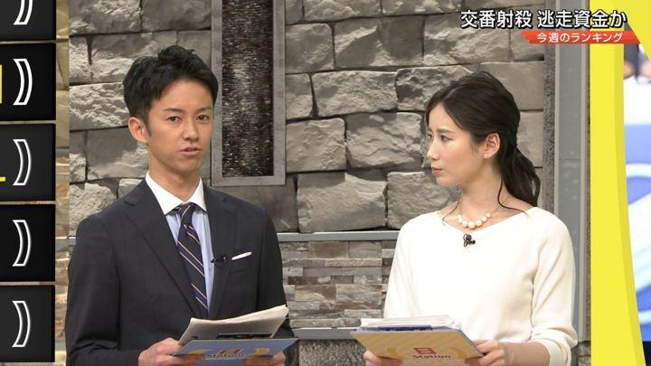 2018年04月15日森川夕貴の画像22枚目