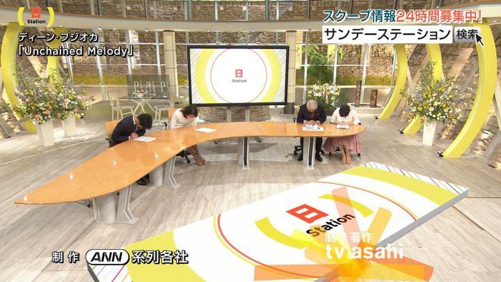 2018年04月15日森川夕貴の画像32枚目