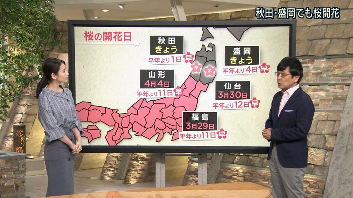 2018年04月17日森川夕貴の画像09枚目
