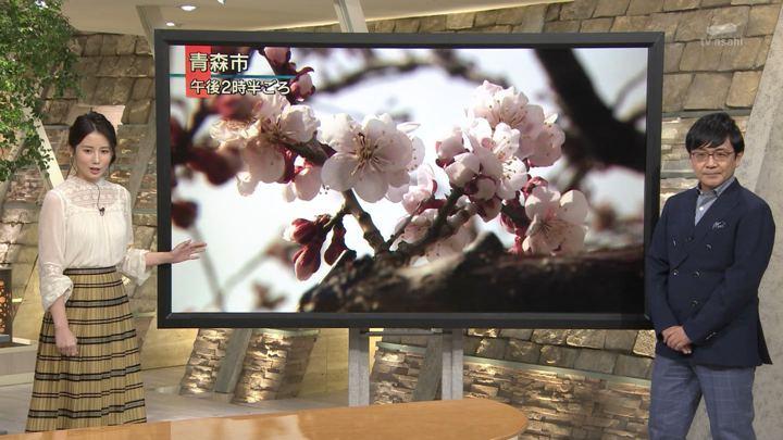 2018年04月19日森川夕貴の画像03枚目