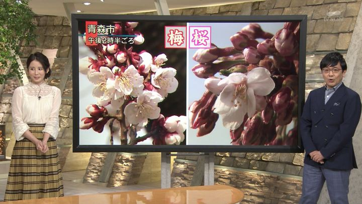 2018年04月19日森川夕貴の画像04枚目