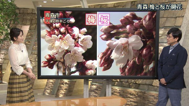 2018年04月19日森川夕貴の画像05枚目