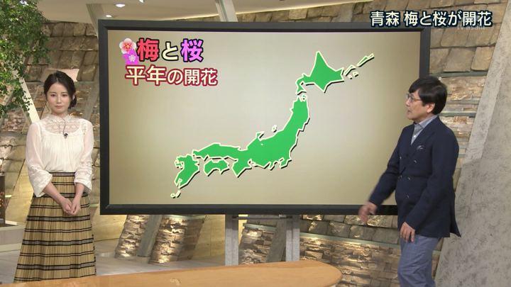 2018年04月19日森川夕貴の画像06枚目