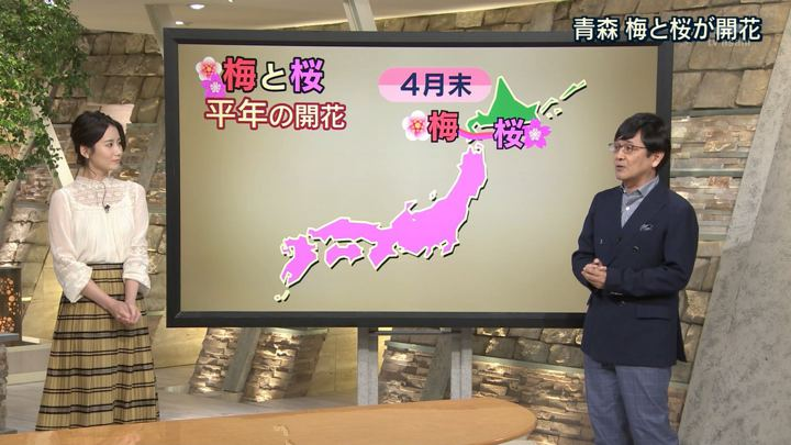 2018年04月19日森川夕貴の画像07枚目