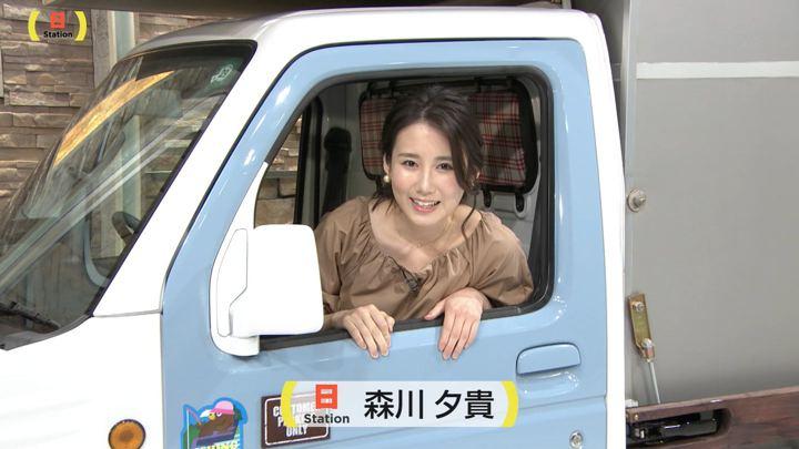 2018年04月22日森川夕貴の画像06枚目
