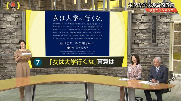 2018年04月22日森川夕貴の画像12枚目