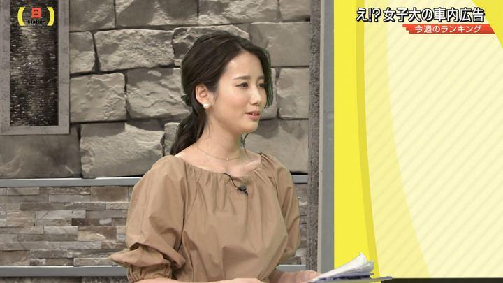 2018年04月22日森川夕貴の画像13枚目