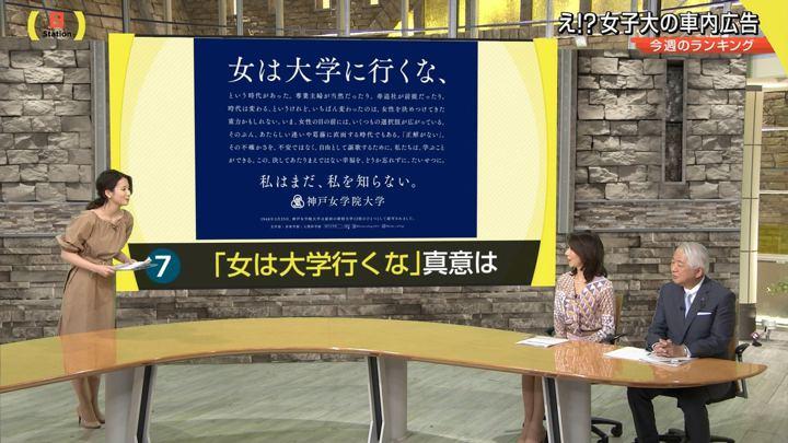 2018年04月22日森川夕貴の画像14枚目