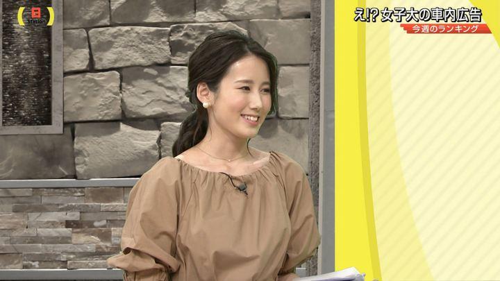 2018年04月22日森川夕貴の画像15枚目