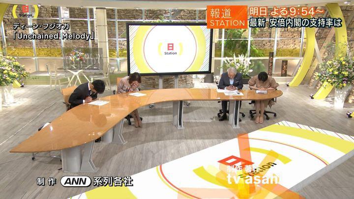 2018年04月22日森川夕貴の画像32枚目