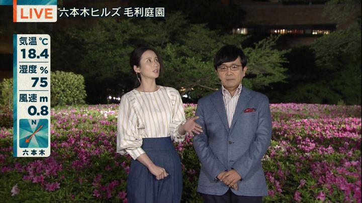 2018年04月25日森川夕貴の画像04枚目