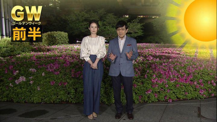 2018年04月25日森川夕貴の画像11枚目