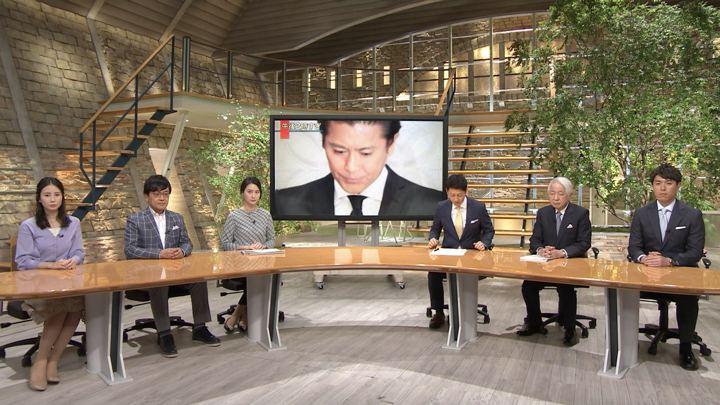 2018年04月26日森川夕貴の画像01枚目