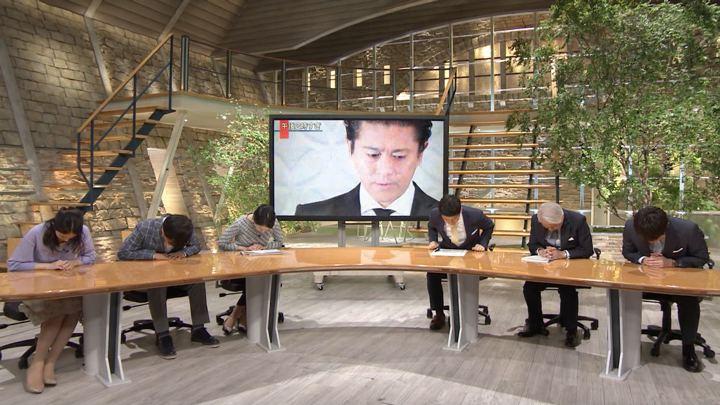 2018年04月26日森川夕貴の画像02枚目