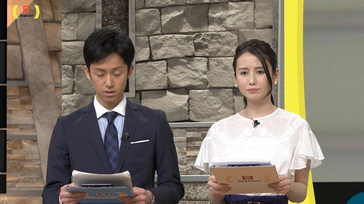 2018年04月29日森川夕貴の画像05枚目