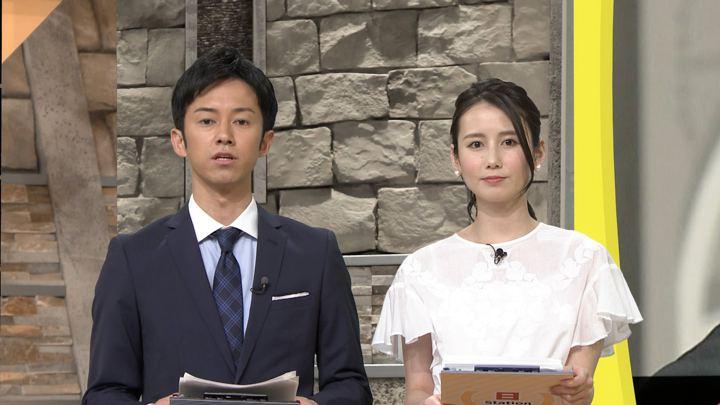2018年04月29日森川夕貴の画像10枚目