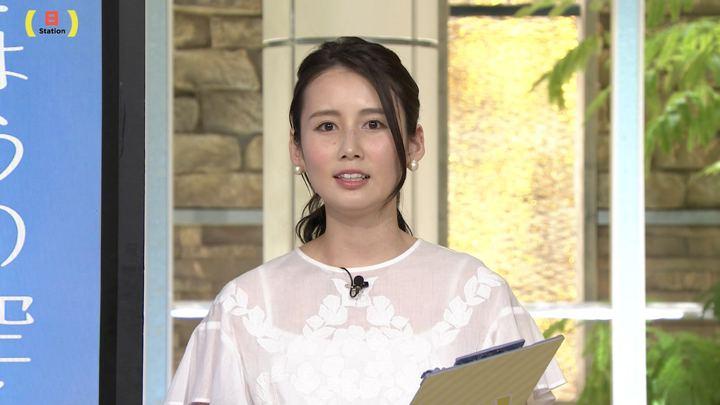 2018年04月29日森川夕貴の画像13枚目