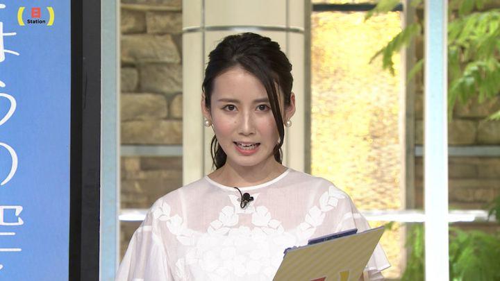 2018年04月29日森川夕貴の画像14枚目