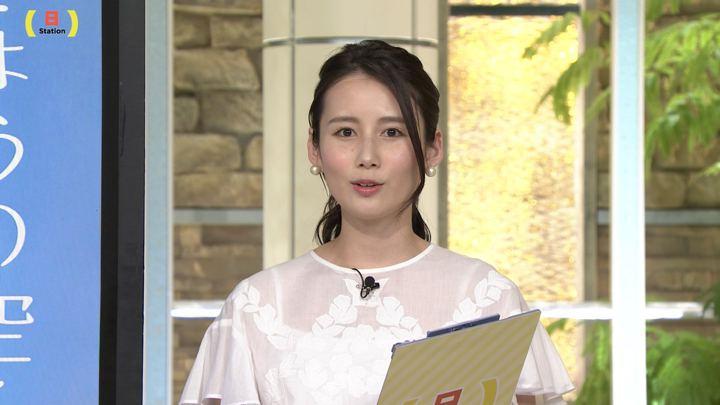 2018年04月29日森川夕貴の画像15枚目