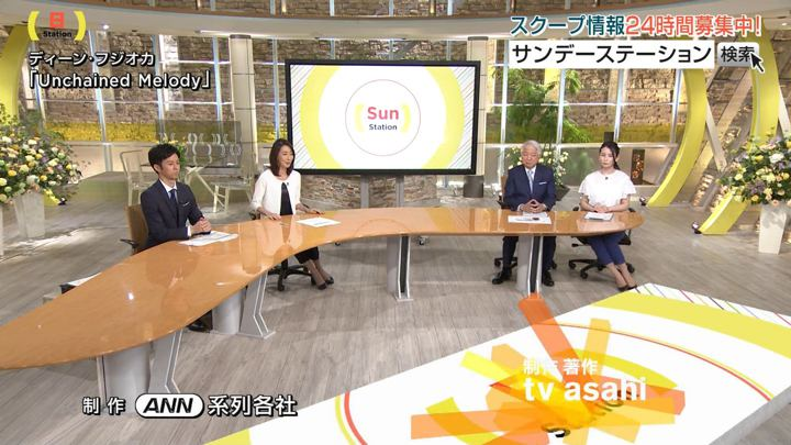 2018年04月29日森川夕貴の画像18枚目