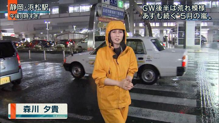 2018年05月02日森川夕貴の画像02枚目