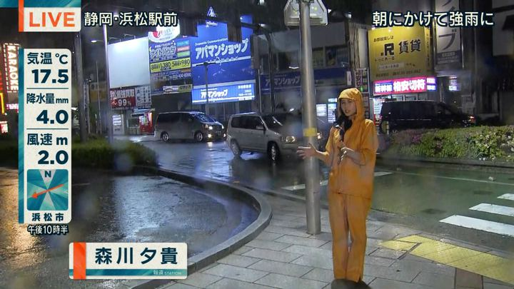 2018年05月02日森川夕貴の画像03枚目