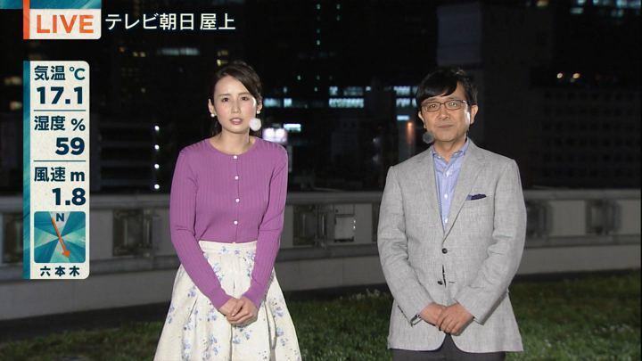 2018年05月03日森川夕貴の画像10枚目