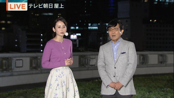 2018年05月03日森川夕貴の画像11枚目