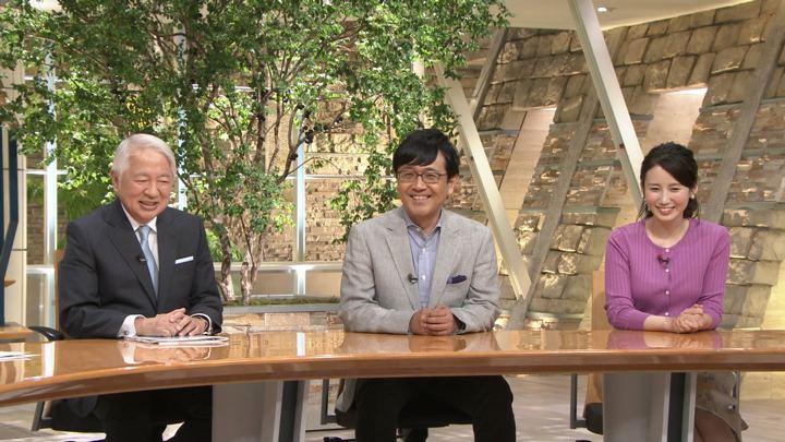 2018年05月03日森川夕貴の画像16枚目