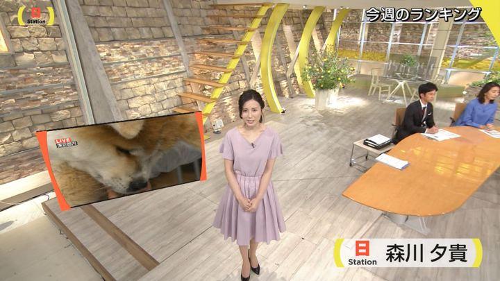 2018年05月06日森川夕貴の画像04枚目