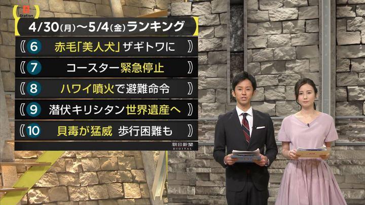 2018年05月06日森川夕貴の画像09枚目