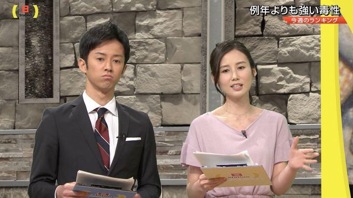 2018年05月06日森川夕貴の画像11枚目