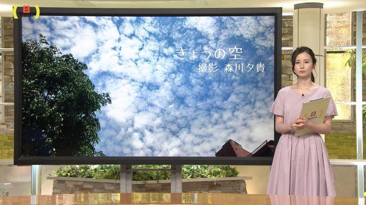 2018年05月06日森川夕貴の画像14枚目