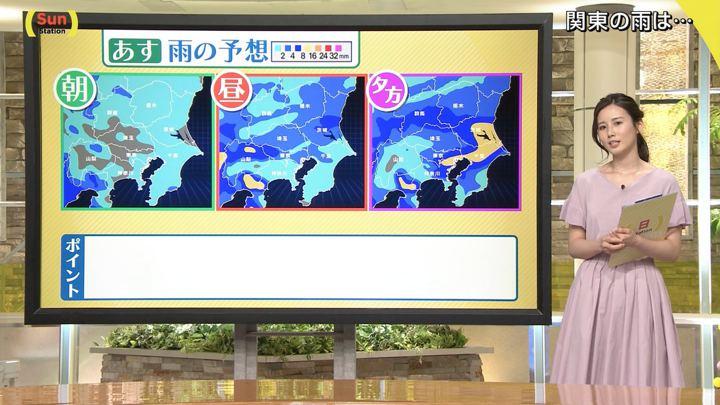 2018年05月06日森川夕貴の画像15枚目