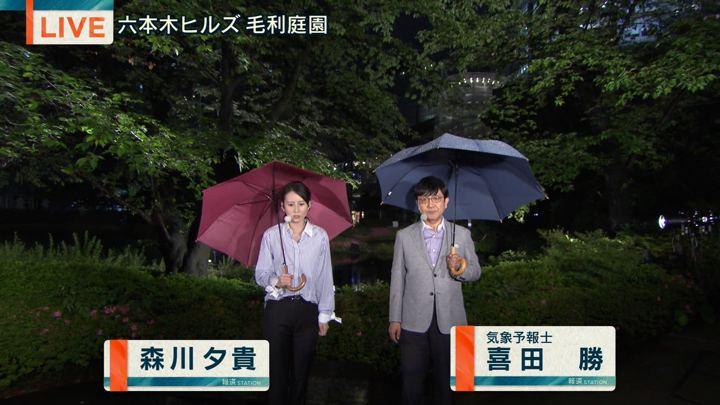 2018年05月07日森川夕貴の画像02枚目