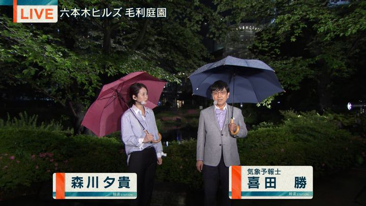 2018年05月07日森川夕貴の画像03枚目