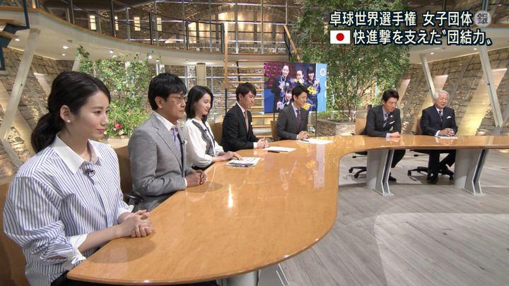 2018年05月07日森川夕貴の画像09枚目