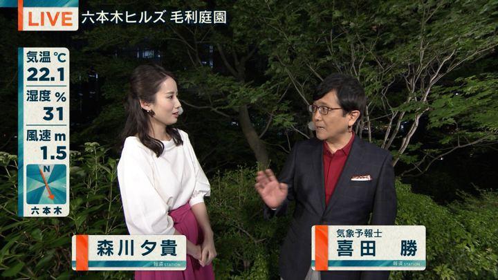2018年05月14日森川夕貴の画像03枚目