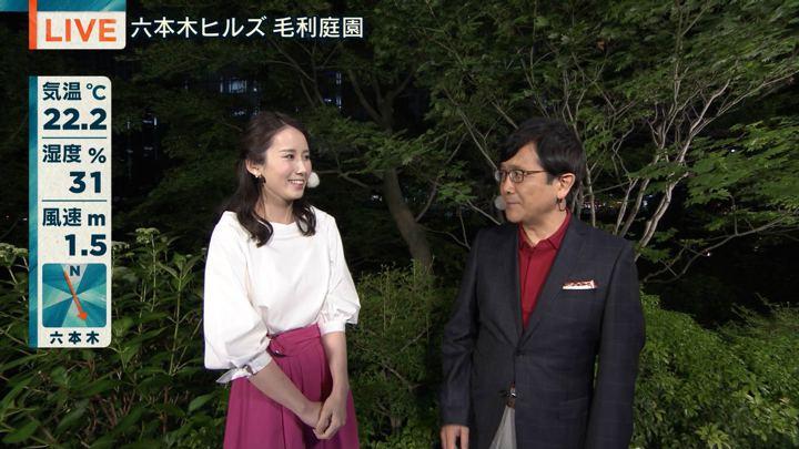 2018年05月14日森川夕貴の画像04枚目
