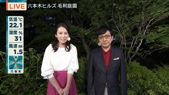 2018年05月14日森川夕貴の画像05枚目
