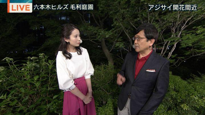 2018年05月14日森川夕貴の画像07枚目