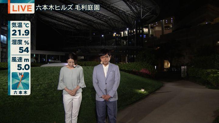 2018年05月16日森川夕貴の画像03枚目