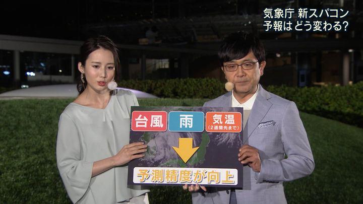 2018年05月16日森川夕貴の画像11枚目