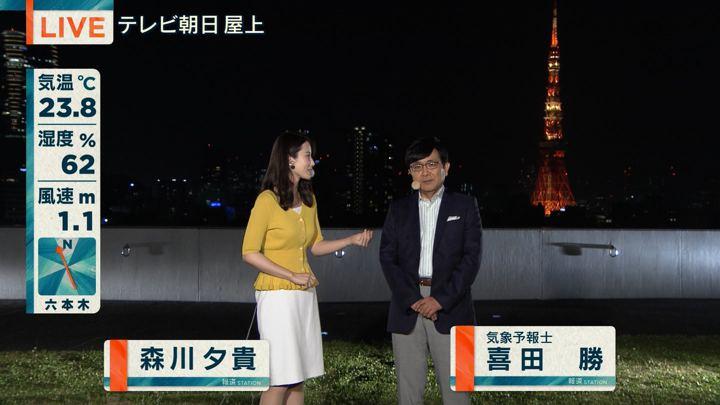 2018年05月17日森川夕貴の画像05枚目