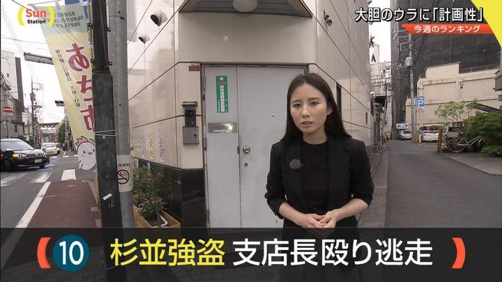 2018年05月20日森川夕貴の画像07枚目
