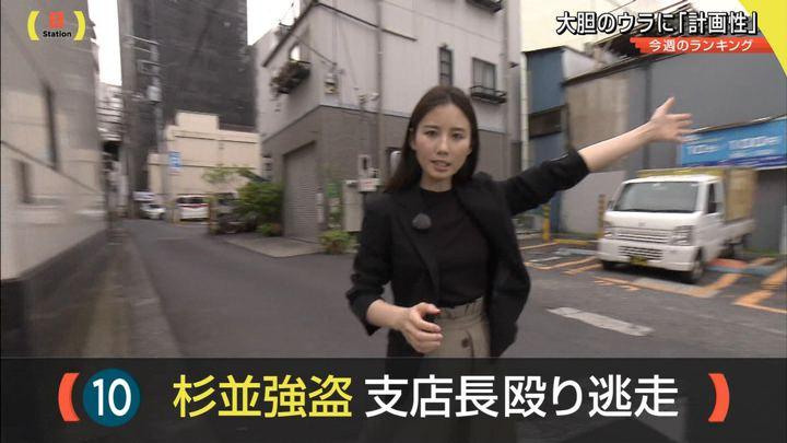 2018年05月20日森川夕貴の画像08枚目