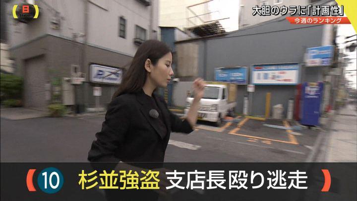 2018年05月20日森川夕貴の画像09枚目