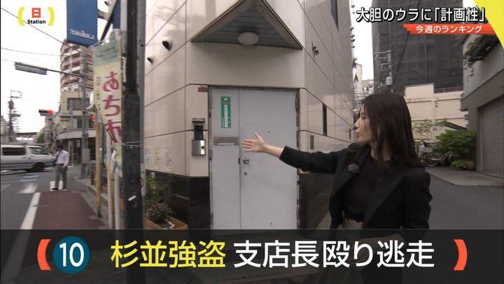 2018年05月20日森川夕貴の画像10枚目